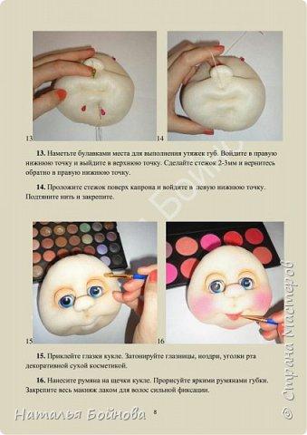 МК по изготовлению куклы в скульптурно-текстильной технике. фото 7