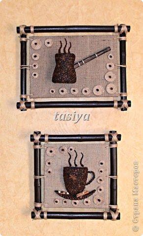 Декор предметов Моделирование ДУЭТ 2 панно на стену Кофе фото 2